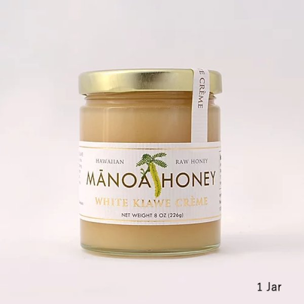画像1: White Kiawe Creme Honey  (1 Jar) (1)